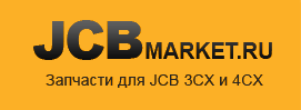 Запчасти JCB